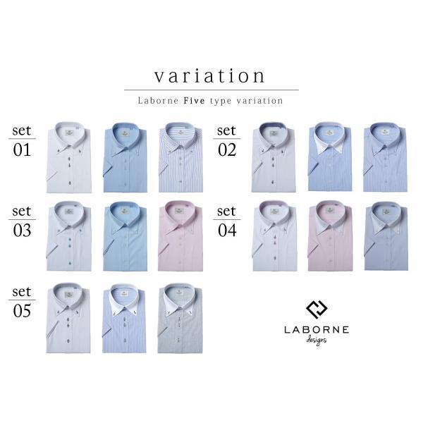 SALE 通常3,980円→3,600円 ワイシャツ 半袖 メンズ 選べるお洒落な3枚セット モテシャツ 上質素材 形態安定 クールビズ ボタンダウンオシャレ スリム Yシャツ laborne 05