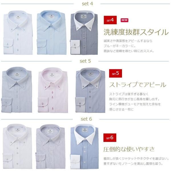ワイシャツ Yシャツ メンズ 長袖 お洒落な ワイシャツ 3枚セット 上質素材 形態安定 ボタンダウン スリム|laborne|03