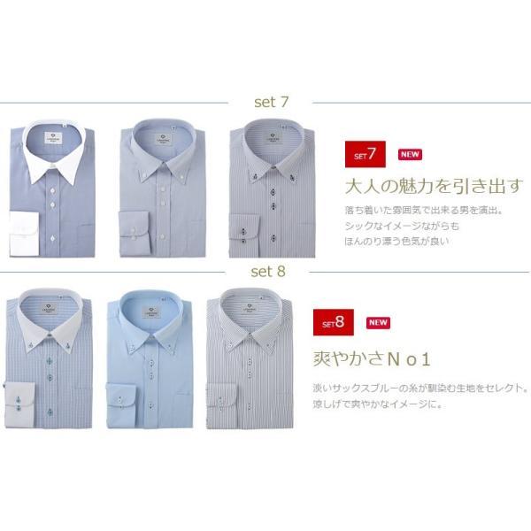 ワイシャツ Yシャツ メンズ 長袖 お洒落な ワイシャツ 3枚セット 上質素材 形態安定 ボタンダウン スリム|laborne|04