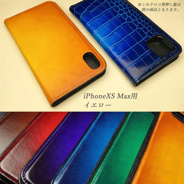 5d1fd67d0f ... iPhone XS Max おしゃれな本革手帳型ケース iPhone8Plus/7Plus 手染めレザーブランド ...