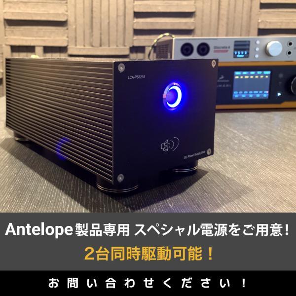 到着、在庫あり! Antelope Audio アンテロープ オーディオ AMARI 高性能DAC ヘッドフォン アンプ|lacasaacustica|06