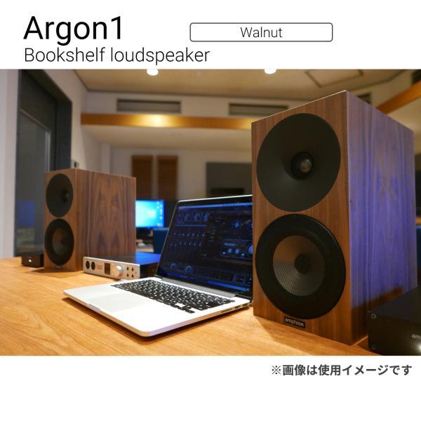 Amphion(アンフィオン) Argon1 (Walnut) Bookshelf loudspeaker