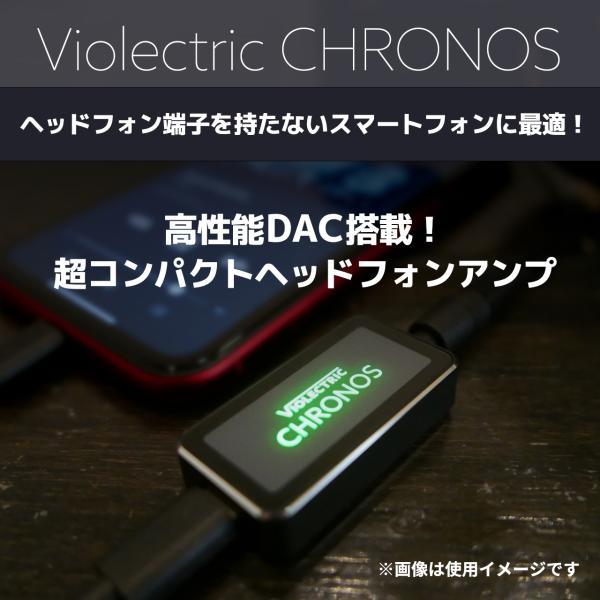 独自理論に基づいたヘッドフォンアンプで頭角を現すドイツ Violectric社製のコンパクトなDAC + ヘッドフォンアンプ