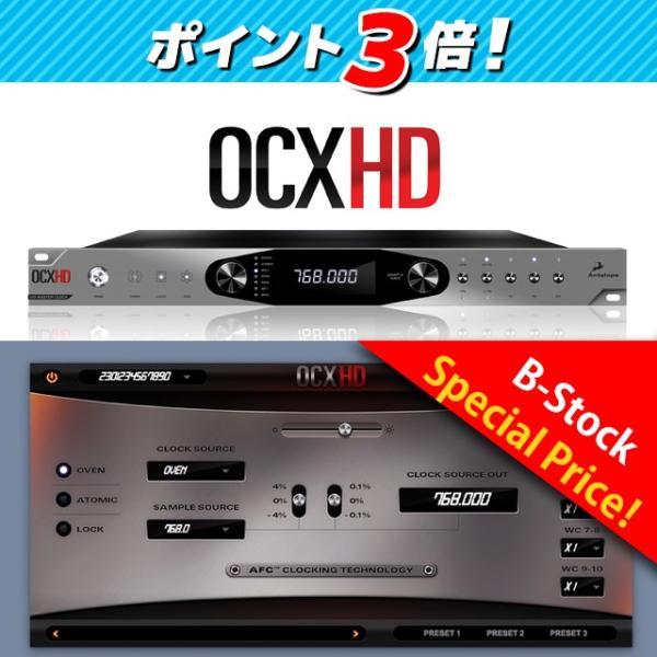 ラスト1台! OCX HD 768 kHz HD Master Clock【B-Stock】1年間メーカー保証付き|lacasaacustica