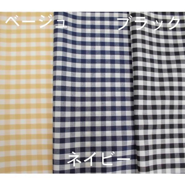 綿ギンガムチェック生地(3色) おしゃれ 定番 シャツ スカート カットソー チュニック ワンピース 大人 子供 男の子 女の子 コットン チェック laceya 05