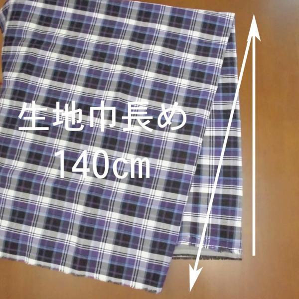 綿チェック張り合わせ生地(2色) 定番 チェック 張り合わせ 生地 綿 コットン 100% 厚地 裏地|laceya|05