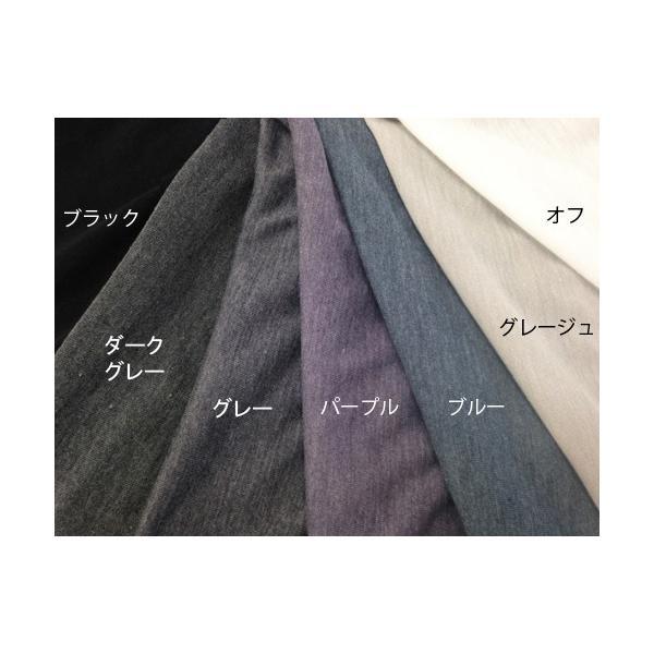 ニット生地無地7色(ポリエステル・レーヨン) ジャージ パンツ 肌着 裏地 北欧風 ハワイにも最適|laceya