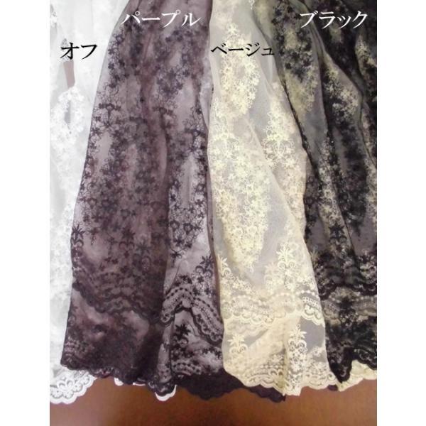 チュールレース生地 片スカラップ(4色) インテリア カフェカーテン ウェディングドレスなど laceya 02