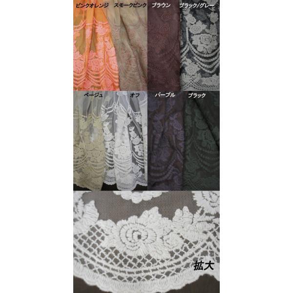 チュールレース生地 片スカラップ(8色) インテリア カフェカーテン ウェディングドレスなど|laceya|02
