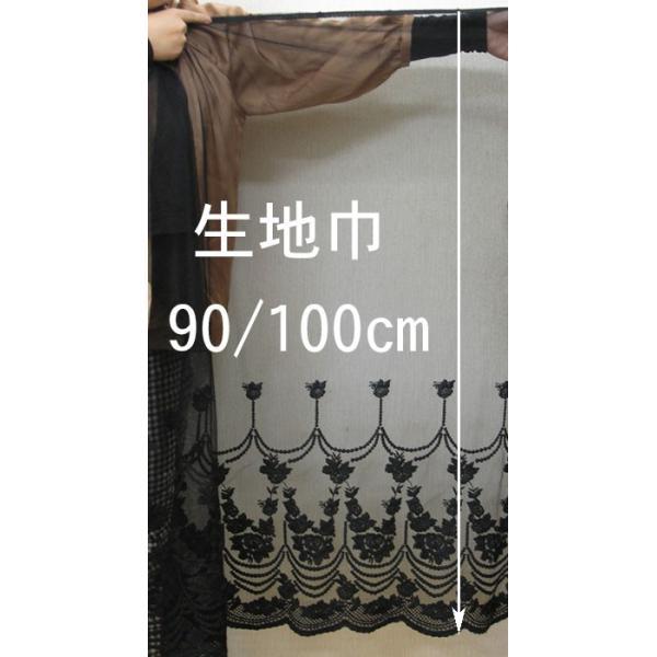 チュールレース生地 片スカラップ(8色) インテリア カフェカーテン ウェディングドレスなど|laceya|03