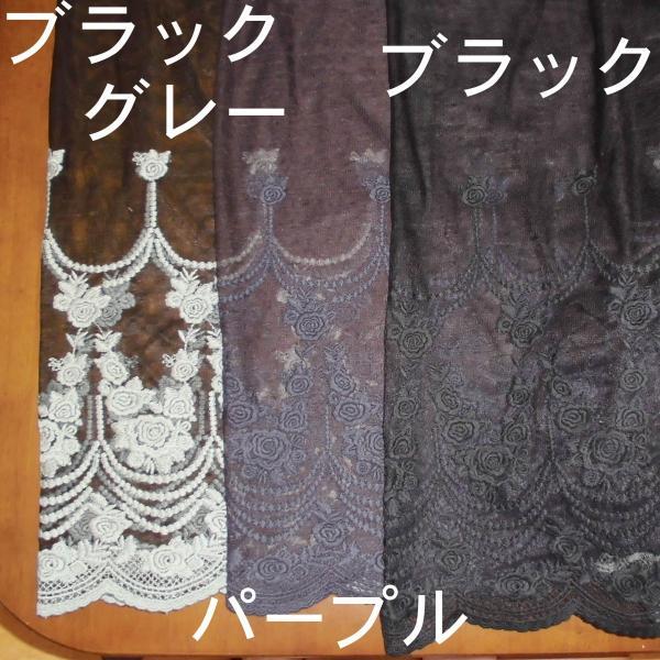 チュールレース生地 片スカラップ(8色) インテリア カフェカーテン ウェディングドレスなど|laceya|06