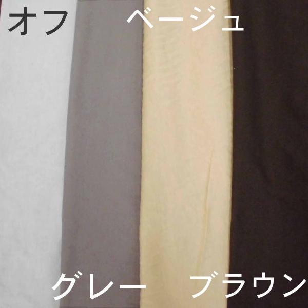 綿ニット生地(無地・5色)コットン100% 北欧風 ジャージ パンツ 肌着 寝間着にも最適|laceya|02
