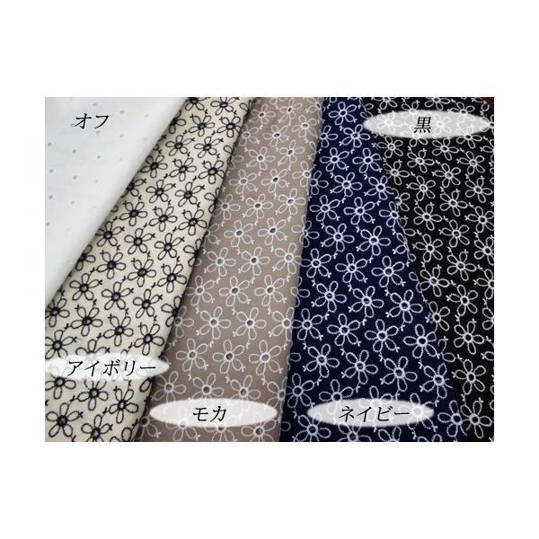 カットワークレース生地(5色) 綿生地に小さな花柄刺繍 ハワイアン布、和柄とも相性良 laceya