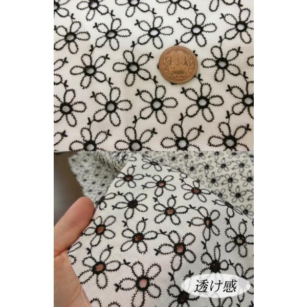 カットワークレース生地(5色) 綿生地に小さな花柄刺繍 ハワイアン布、和柄とも相性良 laceya 02