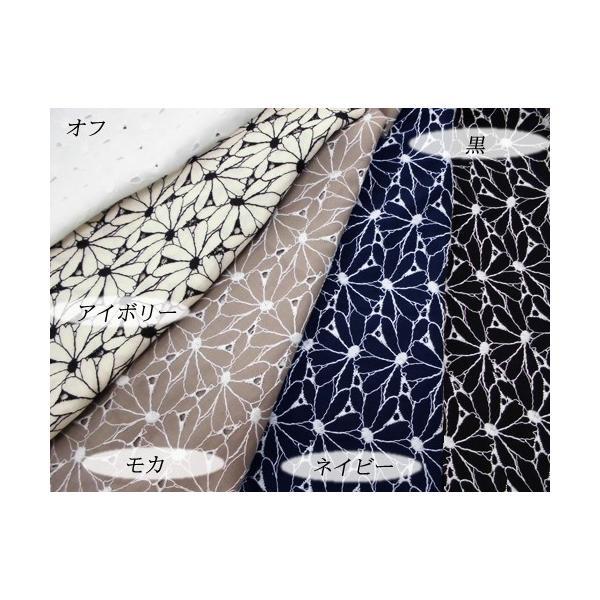 カーテン レース 生地 布 カットワークレース生地(5色) 綿生地におしゃれな花柄刺繍 ハワイアン、和柄とも相性良 laceya