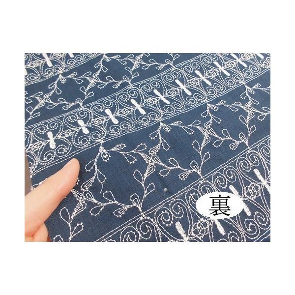 綿エンブロイダリーレース1.5mまとめ売り【送料込み】刺繍 生地|laceya|05