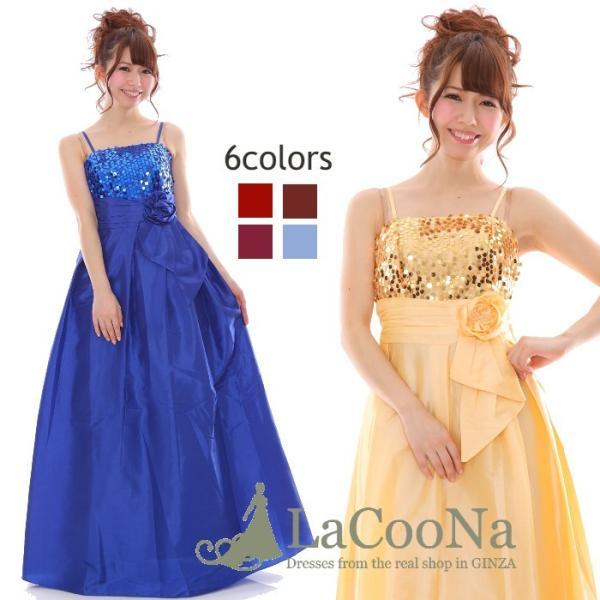 胸元スパンの華やかさが存在感抜群のAライン姫ロングドレス 演奏会 舞台 衣装 ステージ衣装 パーティードレス 結婚式 二次会|lacoona