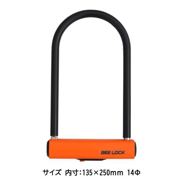 バイクロック シャックルロック バイク 用品  LEAD(リード工業) LU-206A|ladies-baico|04