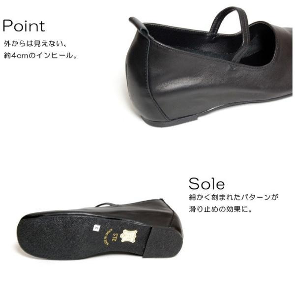インヒール カジュアル パンプス20.0cm 20.5cm 21.0cm 21.5cm 22.0cm ヒール 5cm 幅広 3E 革 日本製 インヒール レディースシューズ 婦人靴