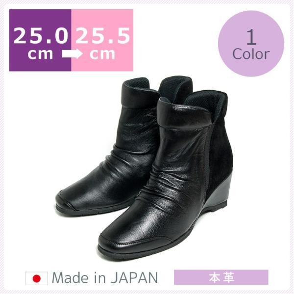 大きいサイズ ショートブーツ 25cm 25.5cm コンビショートブーツ センチ ヒール6cm 婦人靴 レディース ...