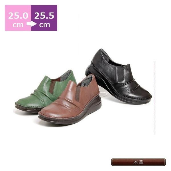 大きいサイズ パンプス 25cm 25.5cm 厚底サイドゴアパンプス 婦人靴 センチ ヒール5cm レディース靴 ...