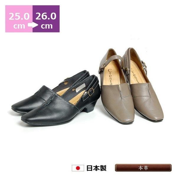 大きいサイズ パンプス 25cm 25.5cm 26cm センチ 2WAYストラップパンプス 婦人靴 レディース靴 ヒール ...