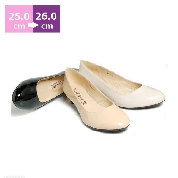 大きいサイズ パンプス 25cm 25.5cm 26cm センチ ポインテッドレインパンプス 婦人靴 レディース靴 ...