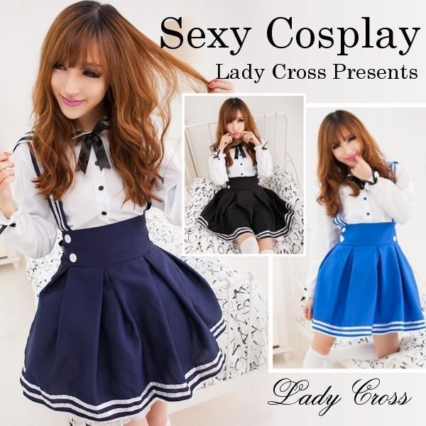 メイド服 コスプレ セクシー コスチューム レディース 2点セット 3カラー Sexy Lingerie|lady-cr