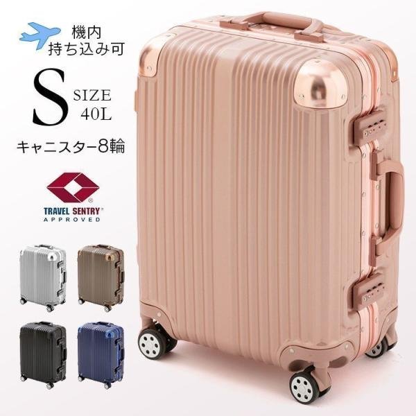 スーツケース アルミ+PCスーツケース Sサイズ HY15054 旅行 トラベル 人気 ランキング オススメ