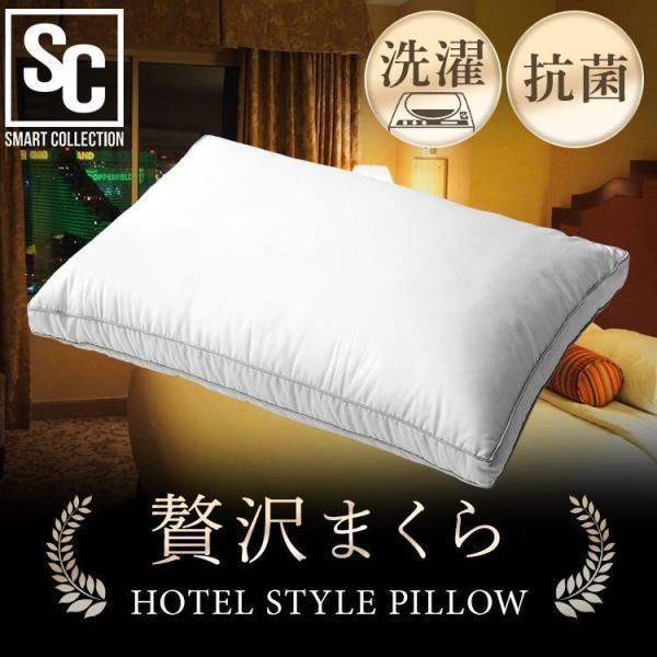 枕まくら肩こり首こりいびきホテル洗える快眠横向きピローおすすめ人気プレゼント安いホテルスタイル枕アイボリーHSPL-430(D)