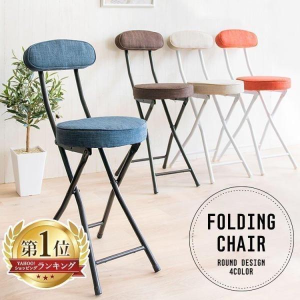 椅子おしゃれいすイス折りたたみ折り畳みチェア背もたれダイニングチェアコンパクトシンプル安い折りたたみチェアOTC-73(D)