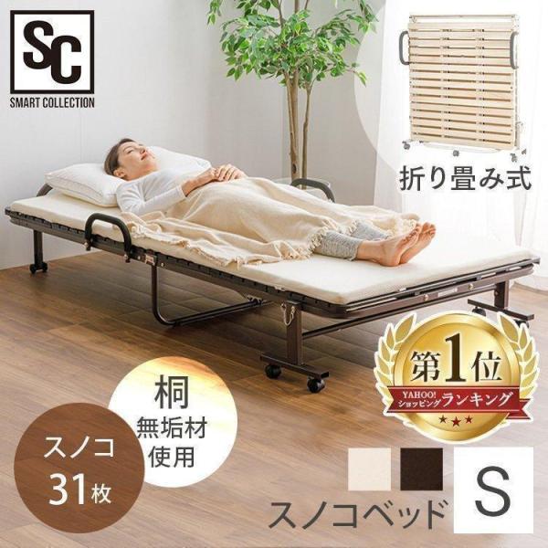 ベッドシングル折りたたみベッドすのこベッドシングルベッドすのこおしゃれ折りたたみすのこベッドシングルサイズFDBB-9939(D
