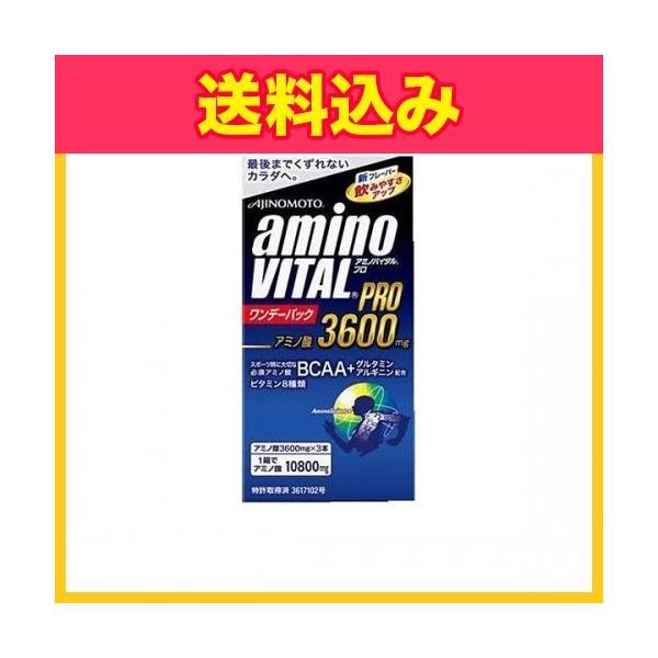 アミノバイタルワンデーパックプロ4.5g小袋(3本入り)×5箱 MIZUNO フィットネス サプリメント アミノバイタル (16AM1120) ミズノ