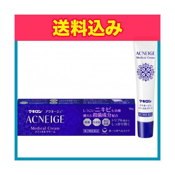 第2類医薬品 マキロンアクネージュメディカルクリーム18g