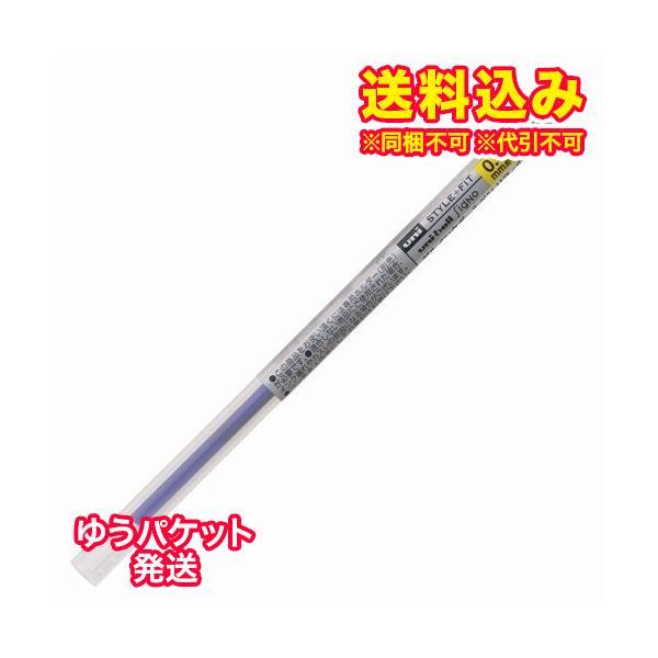 ゆうパケット)三菱鉛筆 スタイルフィット ゲルインクボールペン リフィル 0.38mm バイオレット UMR1093812※取り寄せ商品 返品不可