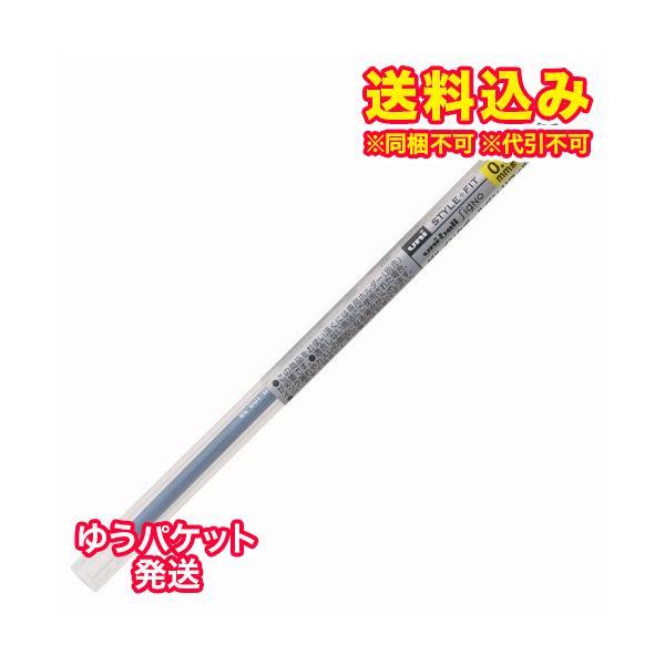ゆうパケット)三菱鉛筆 スタイルフィット ゲルインクボールペン リフィル 0.38mm ブルーブラック UMR1093864※取り寄せ商品 返品不可