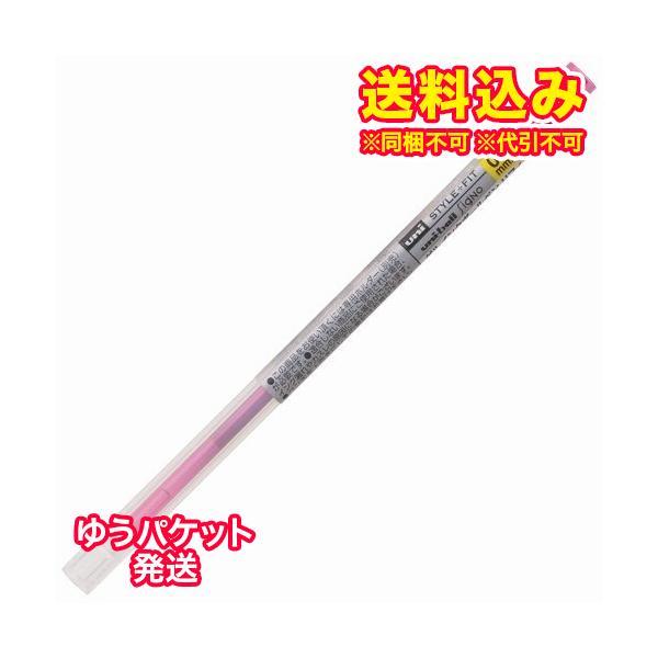 ゆうパケット)uni ゲルインクボールペン スタイルフィット リフィル 0.38 ベビーピンク※取り寄せ商品 返品不可