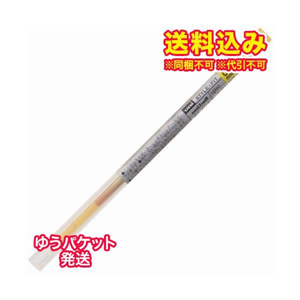 ゆうパケット)uni ゲルインクボールペン スタイルフィット リフィル 0.38 ゴールデンイエロー※取り寄せ商品 返品不可