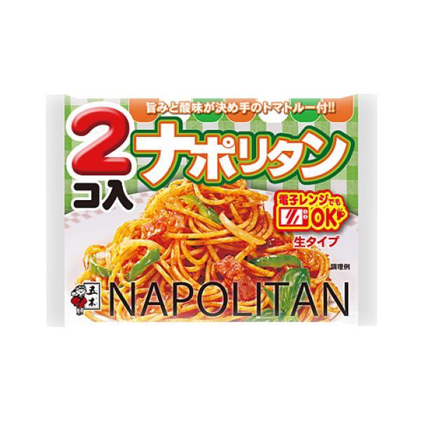 五木食品 ナポリタン 2個入り(318g)