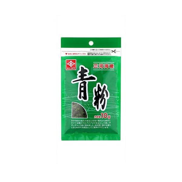 永井海苔 青粉 10g×10個※取り寄せ商品(注文確定後6-20日頂きます) 返品不可