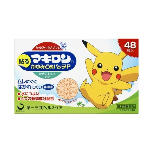 第3類医薬品 マキロンかゆみどめパッチ48枚