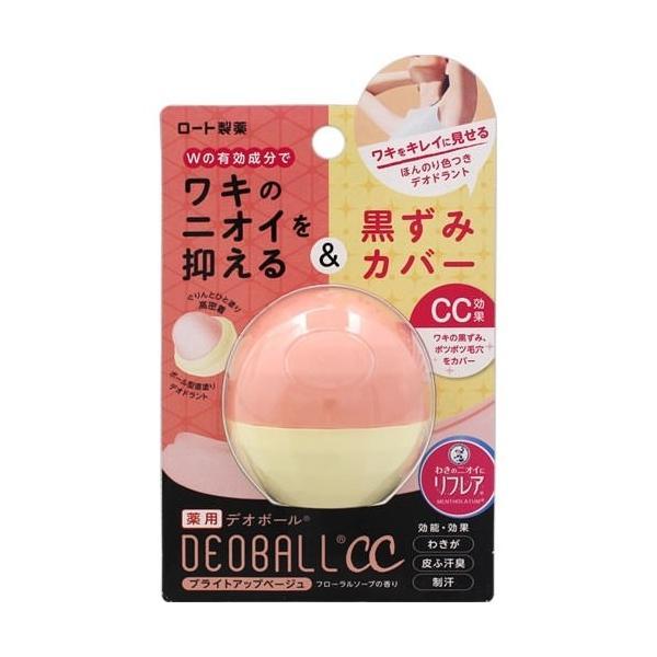 デオボール CC ブライトアップベージュ <医薬部外品> 15g