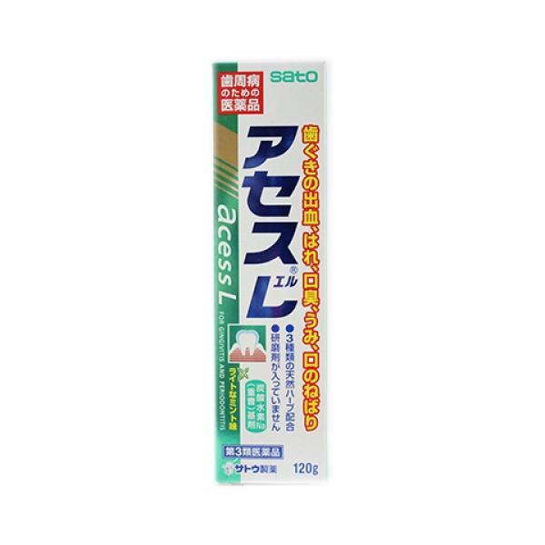 第3類医薬品 アセスL120g 当日つく愛媛
