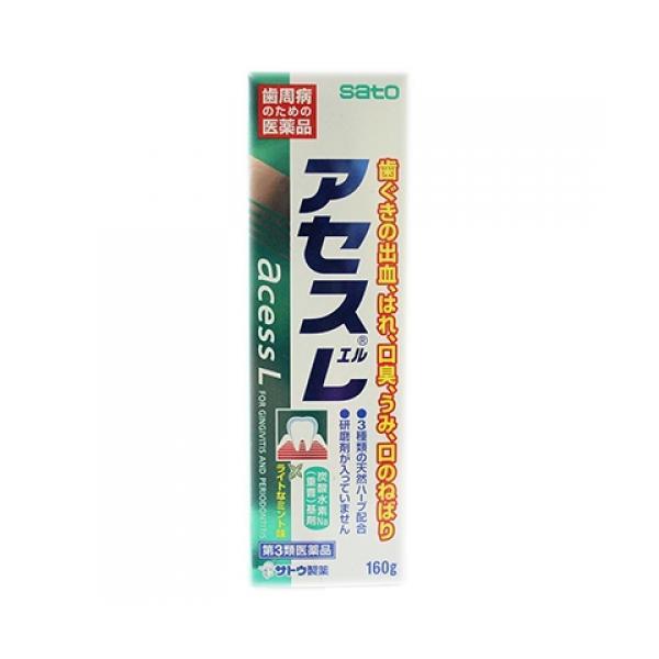 第3類医薬品 アセスL160g 当日つく愛媛