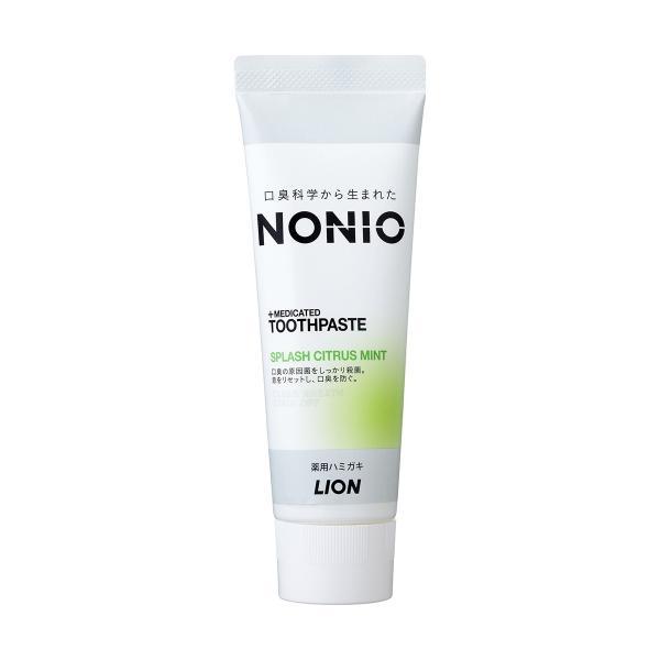 NONIO(ノニオ) ハミガキ スプラッシュシトラスミント 130g【当日つく香川】|ladygokagawa