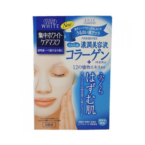 コーセー クリアターン ホワイトマスクCO(コラーゲン配合) 5回分【当日つく高知】 ladygokouchi