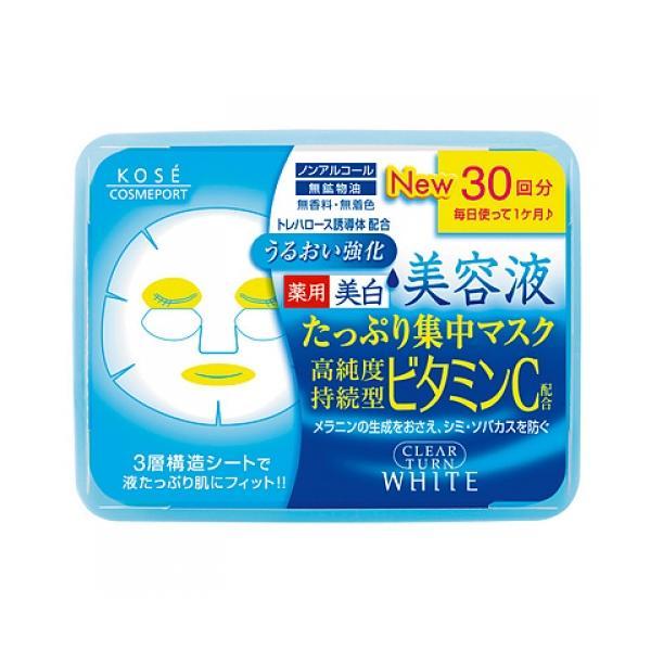 クリアターン エッセンスマスク VC ビタミンC 30枚入り【当日つく高知】|ladygokouchi