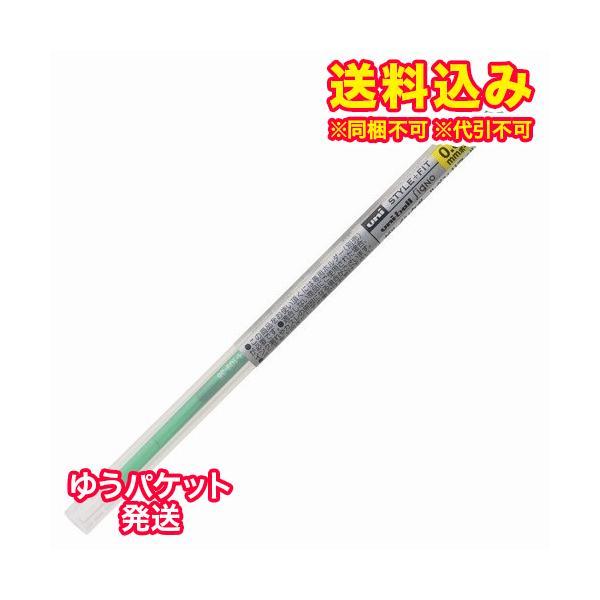 ゆうパケット)三菱鉛筆 スタイルフィット ゲルインクボールペン リフィル 0.38mm グリーン UMR109386※取寄商品 返品不可