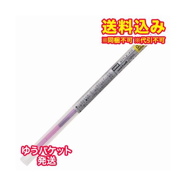 ゆうパケット)三菱鉛筆 スタイルフィット ゲルインクボールペン リフィル 0.38mm ピンク UMR1093813※取寄商品 返品不可