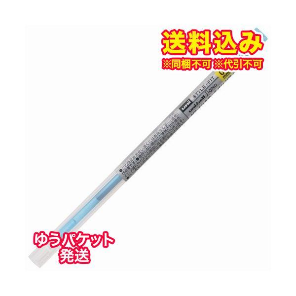 ゆうパケット)三菱鉛筆 スタイルフィット ゲルインクボールペン リフィル 0.38mm スカイブルー UMR1093848※取寄商品 返品不可